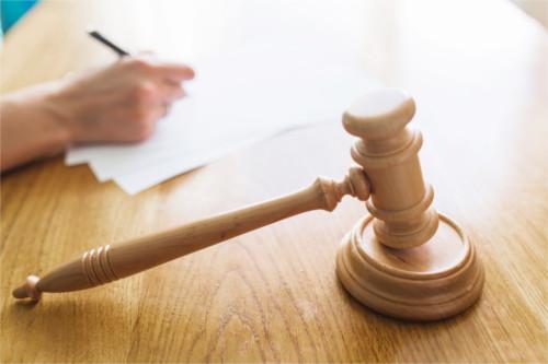 Aplicando la ley