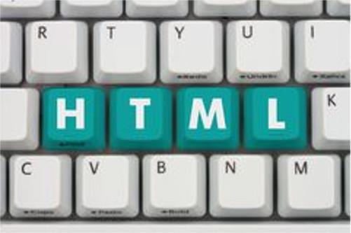 El HTML en tu web